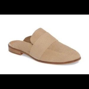 Free People Beige At Ease Loafer Mule